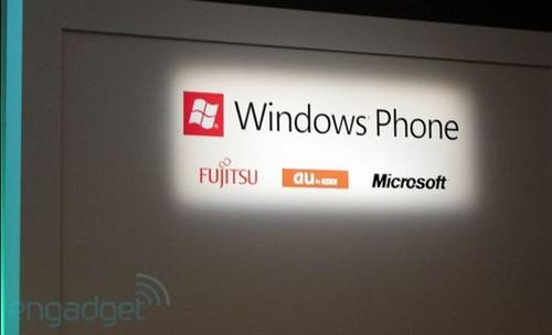 Mirosoft: Windows Phone erh�lt neues Logo