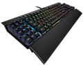 Bild: Corsair Gaming: Neue Marke für Gamer-Peripherie von Corsair