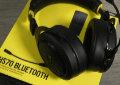 Bild: Test: Corsair HS70 Bluetooth  - Ein Headset für alle Fälle
