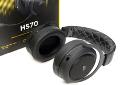 Bild: Test: Corsair HS70 Wireless Headset