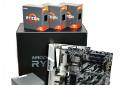 Bild: Test: AMD Ryzen 5 1500X und 1600X auf MSI B350 Tomahawk
