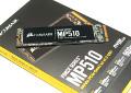 Bild: Test: Corsair Force MP510 SSD - Preis-Leistungs-Knaller mit bis zu 3500 MB/s
