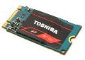 Bild: Test: Toshiba OCZ RC100 M.2 SSD - Klein in Preis und Format