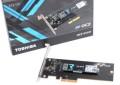 Bild: Test: Toshiba OCZ RD400 NVMe SSD für M.2 und PCIe